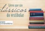 livros-classicos-vestibular