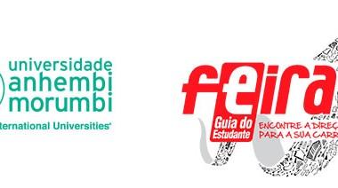 feira-guia-estudante-logo-anhembi-uam (1)